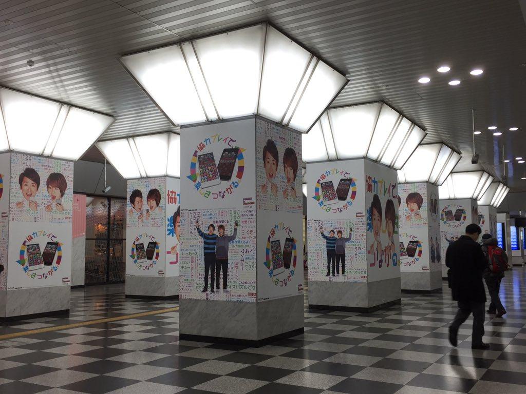 JR大阪駅御堂筋口パズドラ https://t.co/ZkKsdi2IBh