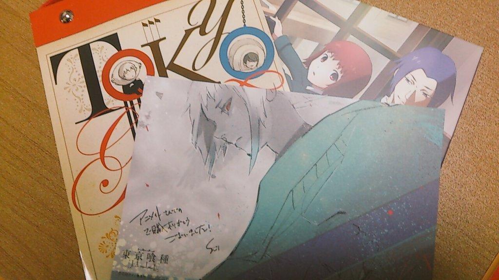 この他にも巻頭カラー、表紙のヤンジャンも取ってありますがネタバレになるので貼れません… #東京喰種 #東京喰種Jack #東京 喰種JAILpic.twitter.com/627ajmMFJI