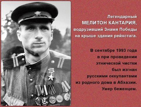 Террористы в Донецке похитили преподавателя Козловского - Цензор.НЕТ 1048