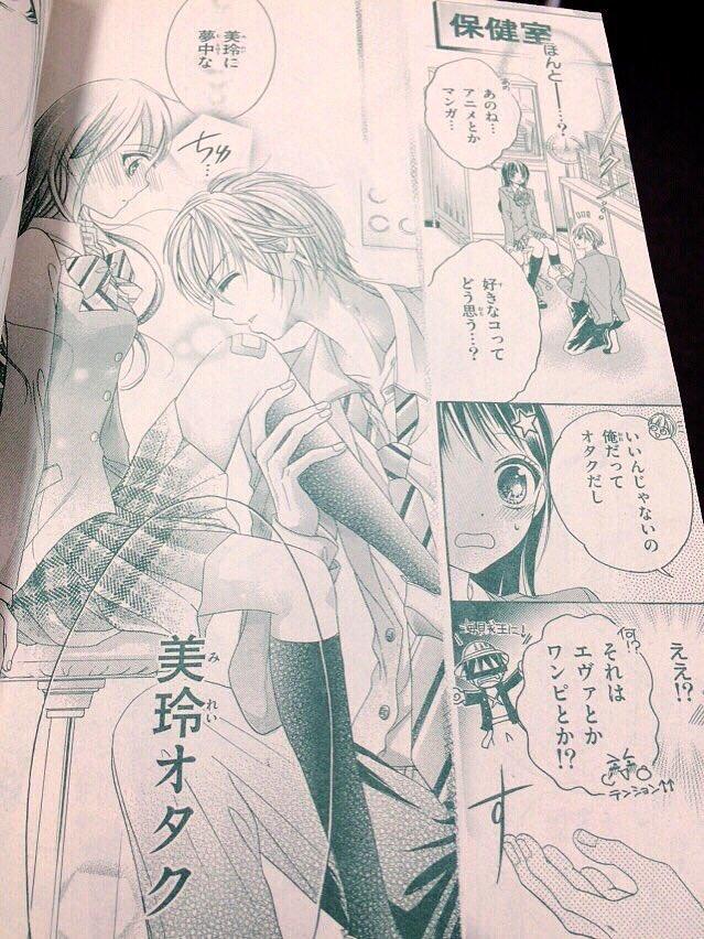 日本人の恋愛観が理解出来ない