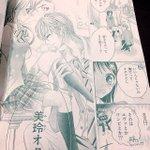 日本の恋愛漫画がディープすぎて、外国人ドン引き