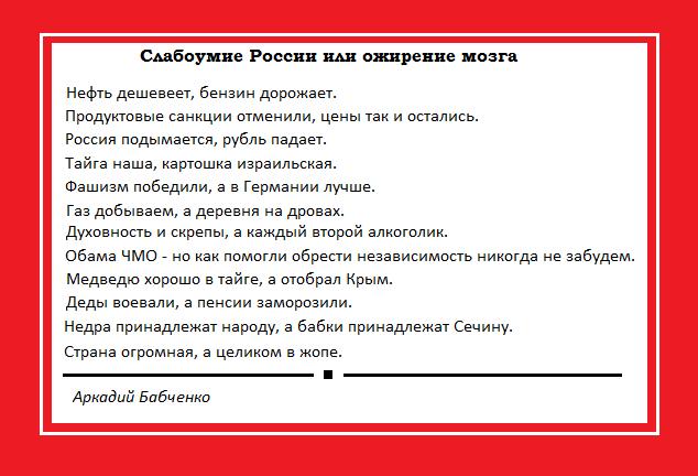 Путин ограничил работу турецких организаций на территории России - Цензор.НЕТ 8803
