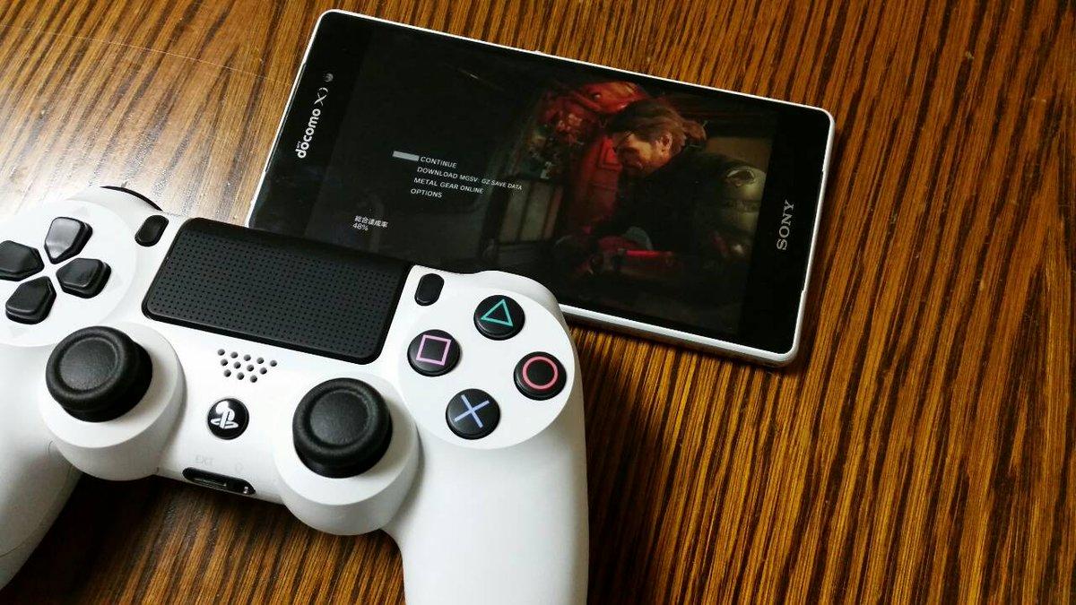 PS4のコントローラーXperia Z2につけて宮城から東京にあるPS4でメタルギアやってるwww しゅごい https://t.co/tDcQH8Eh1H