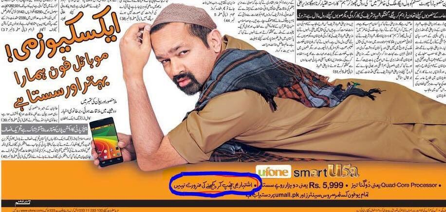 And this is how you target the market of KPK thank you #Ufone