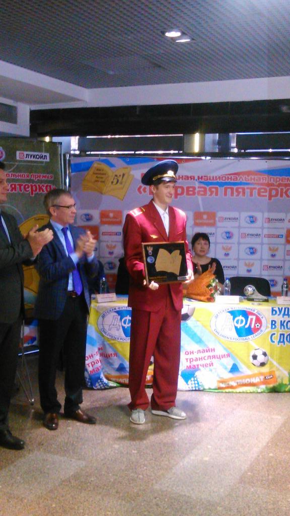 Алексей Миранчук получил приз лучшему молодому футболисту года