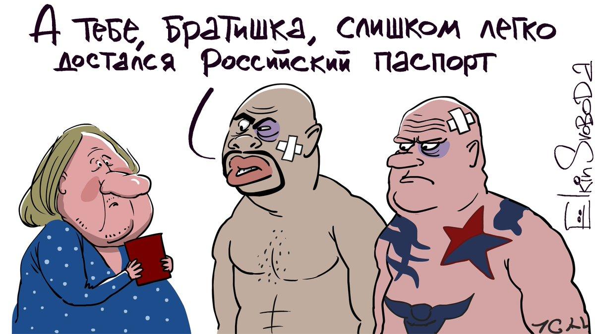 Путин ограничил работу турецких организаций на территории России - Цензор.НЕТ 8562