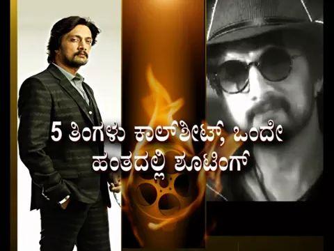 Hebbuli Movie Kichcha Sudeepa Amala Paul Dir Krishna Arjun