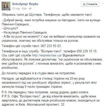 """""""Давайте поклонимся славным украинским военным"""", - Порошенко поздравил украинцев с Новым годом - Цензор.НЕТ 6475"""