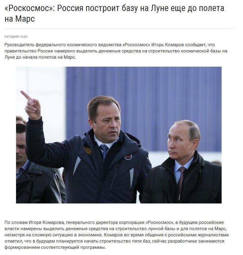 """Правительство России планирует законсервировать """"неэффективные энергомощности"""", - министр энергетики РФ - Цензор.НЕТ 5881"""