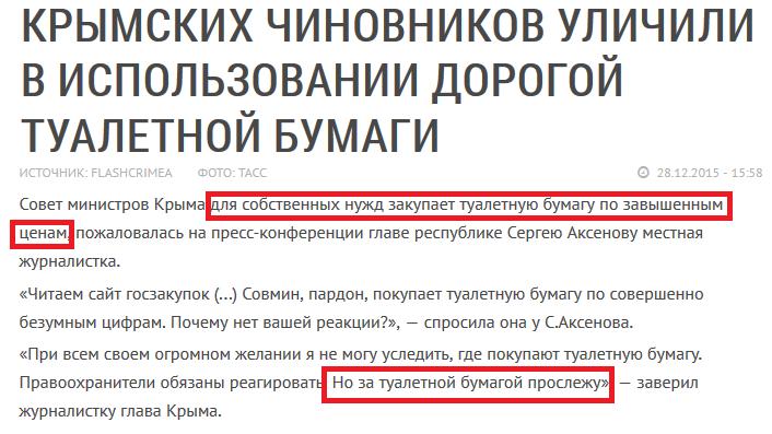 Турция поможет попавшим под российские санкции компаниям - Цензор.НЕТ 7681
