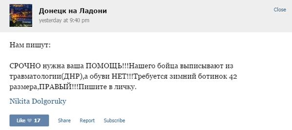 """Ситуация на Донбассе относительно стабилизировалась. Боевики 14 раз нарушили """"режим тишины"""", - пресс-центр АТО - Цензор.НЕТ 9606"""
