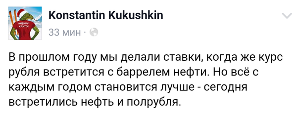 Российский рубль возобновил падение - Цензор.НЕТ 3197