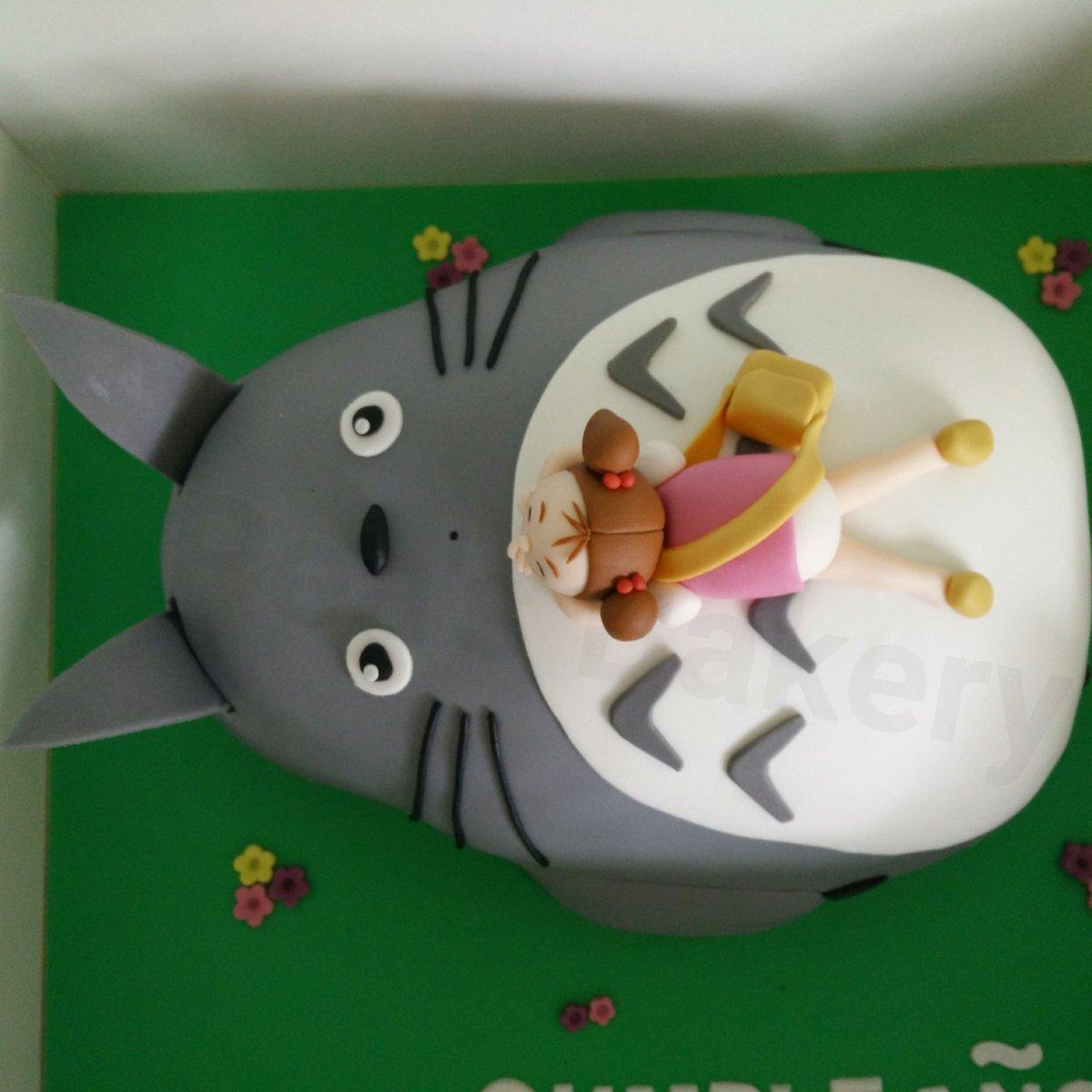 Sensational Peas Bakery On Twitter Totoro Vanilla Flavoured Birthday Cake Funny Birthday Cards Online Aeocydamsfinfo