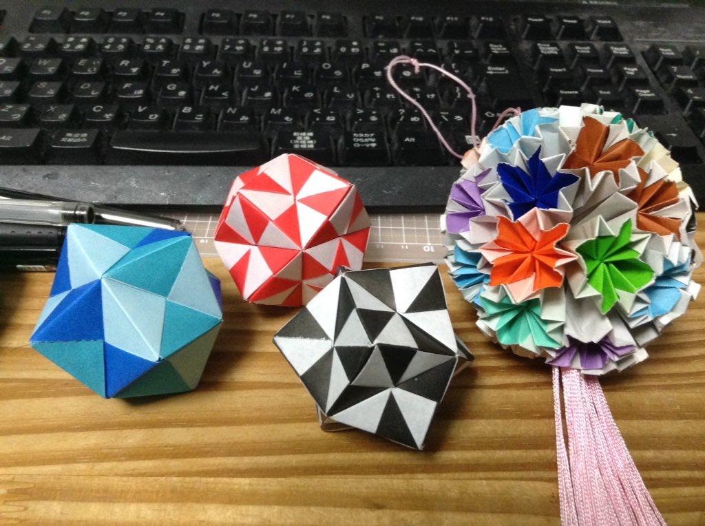 すべての折り紙 こま 折り紙 作り方 : くす玉 作り方 人名人物検索