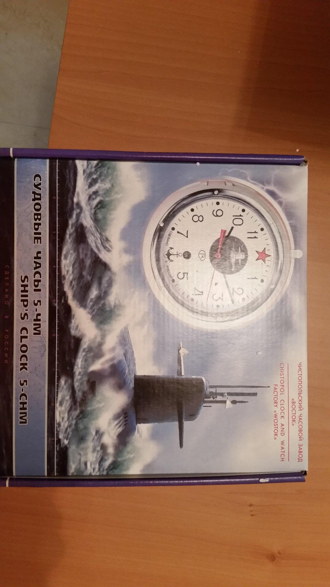Reloj de barco/submarino CXVU3oKW8AArHCu