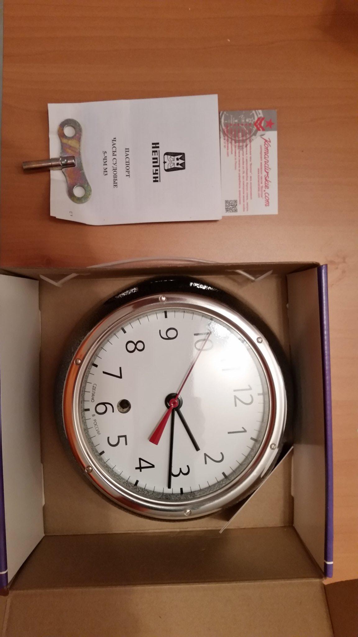 Reloj de barco/submarino CXVVO2-WMAE6bQJ
