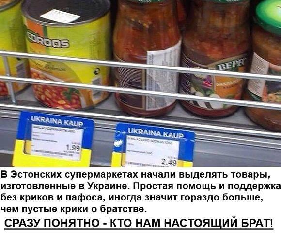 """Житель Артемовска с гранатой """"обчистил"""" магазин, а потом взорвал ее в доме с детьми - Цензор.НЕТ 6551"""