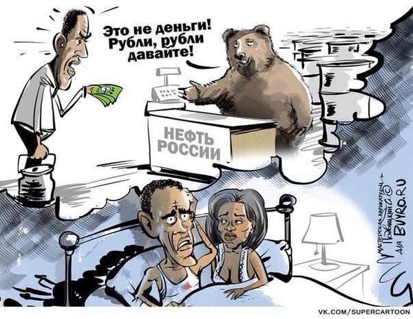 """Директор """"Библиотеки украинской литературы"""" в Москве обжаловала домашний арест - Цензор.НЕТ 8295"""