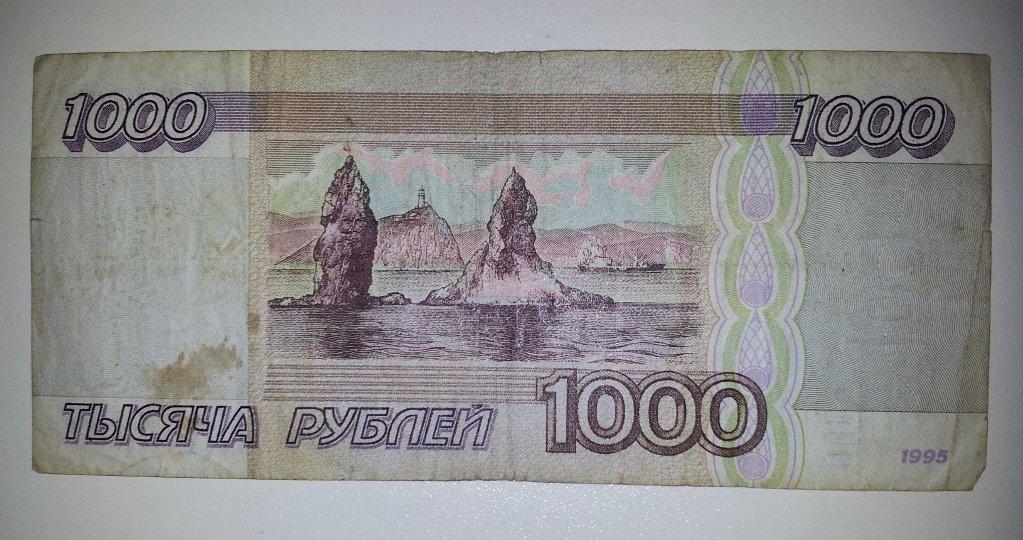 1000 рублей старого образца фото