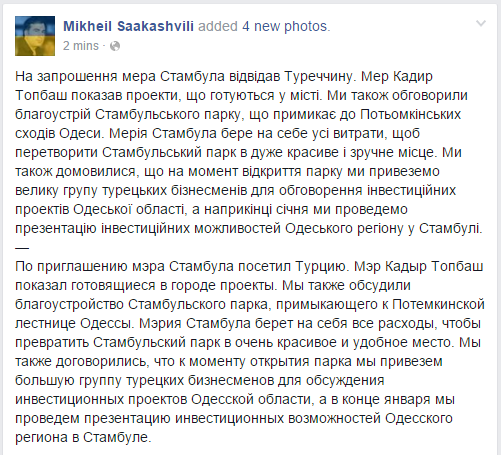 """Шесть боевиков убиты в результате """"дружественного огня"""", - разведка - Цензор.НЕТ 7500"""