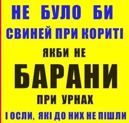 Гройсман подписал изменения в Налоговый кодекс и направил на подпись Порошенко - Цензор.НЕТ 152