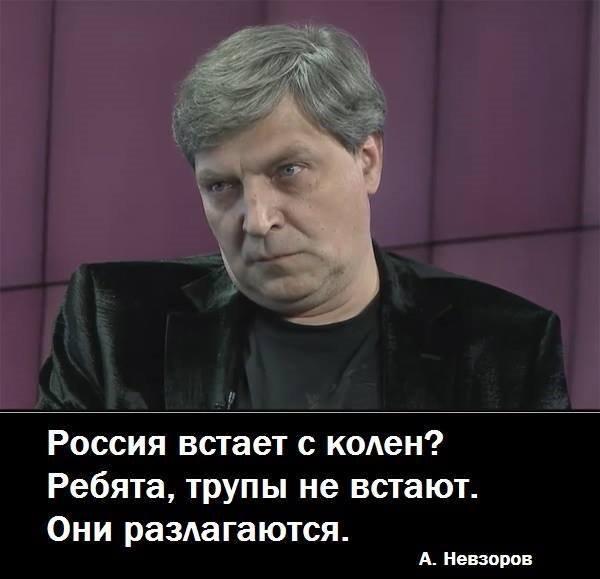 Представители омбудсмена РФ посетят Савченко 6 марта - Цензор.НЕТ 1137