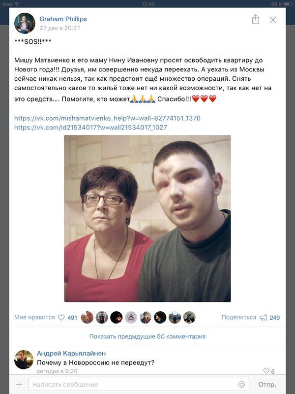Вице-премьер России Рогозин подстрелил себя - Цензор.НЕТ 4342