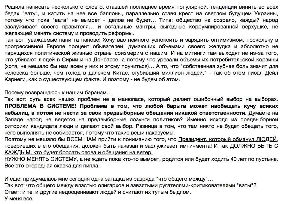 """Яценюк о суде над Корбаном: За 2 года после """"Революции достоинства"""" в судебной системе не произошло никаких изменений - Цензор.НЕТ 7640"""
