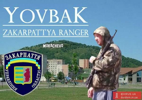 Граница на Закарпатье захвачена бандитскими группировками - власти не контролируют ситуацию - Цензор.НЕТ 5931