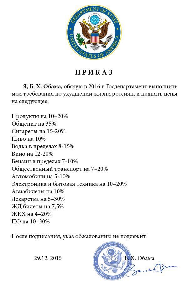 Марионетка Аксенов пообещал крымчанам электричество к маю следующего года - Цензор.НЕТ 7031