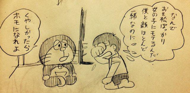 のび太さん pic.twitter.com/DwwQfRBsRq