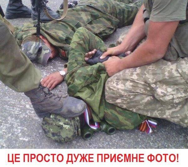 Порошенко назначил пожизненные стипендии 10 украинцам, которых преследовали за правозащитную деятельность - Цензор.НЕТ 3888