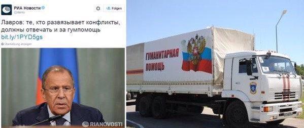 Новая Стратегия национальной безопасности РФ - пустой документ, но угрозы реальны, - Турчинов - Цензор.НЕТ 7946
