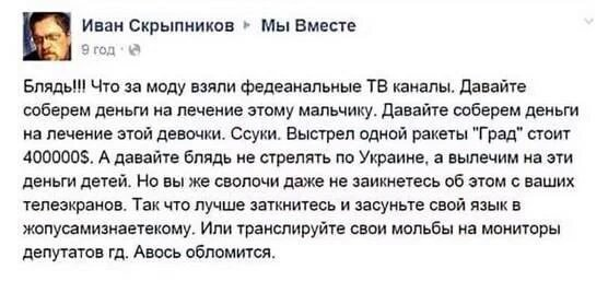 Район донецкого аэропорта обстреливается ежедневно, – Миронович - Цензор.НЕТ 1440