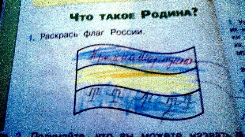 """У ГПУ есть доказательства, что Садовник руководил подозреваемыми в убийствах на Майдане """"беркутовцами"""" - Цензор.НЕТ 4162"""