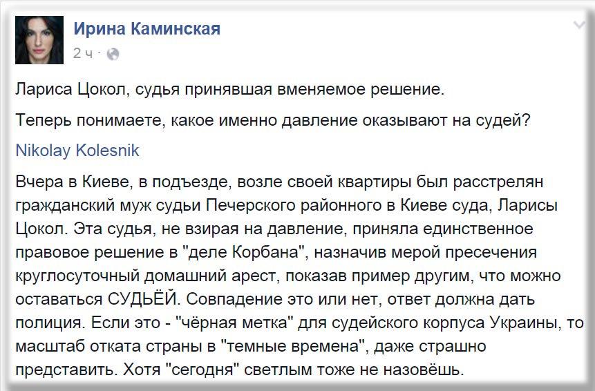 """На роль нового лидера """"Правого сектора"""" есть несколько кандидатур, - спикер ПС - Цензор.НЕТ 1400"""