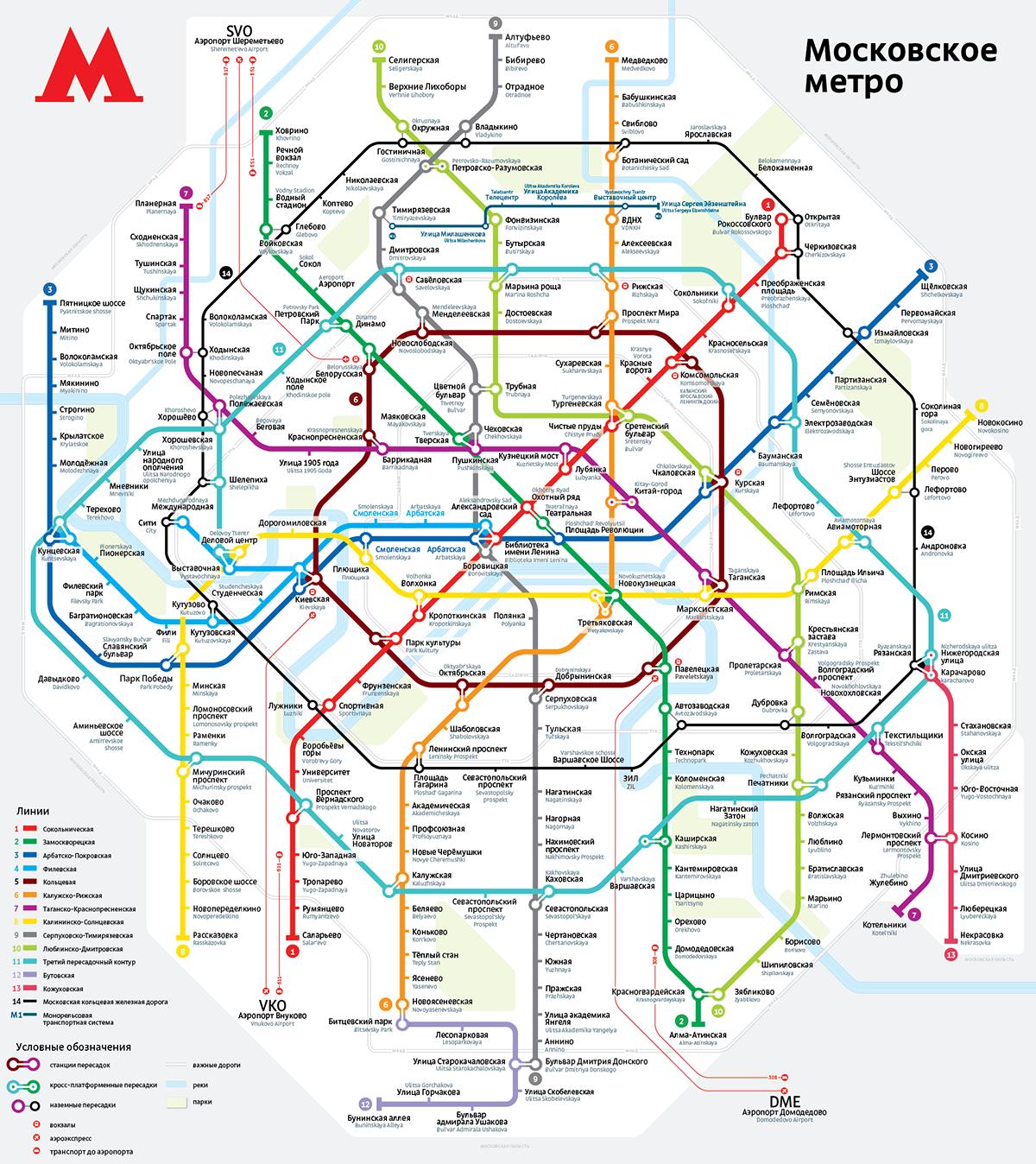 Картинки схемы метро в москве, открыток