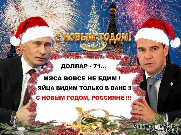 """Суд в РФ запретил называть """"национальным достоянием"""" компанию Газпром - Цензор.НЕТ 9535"""