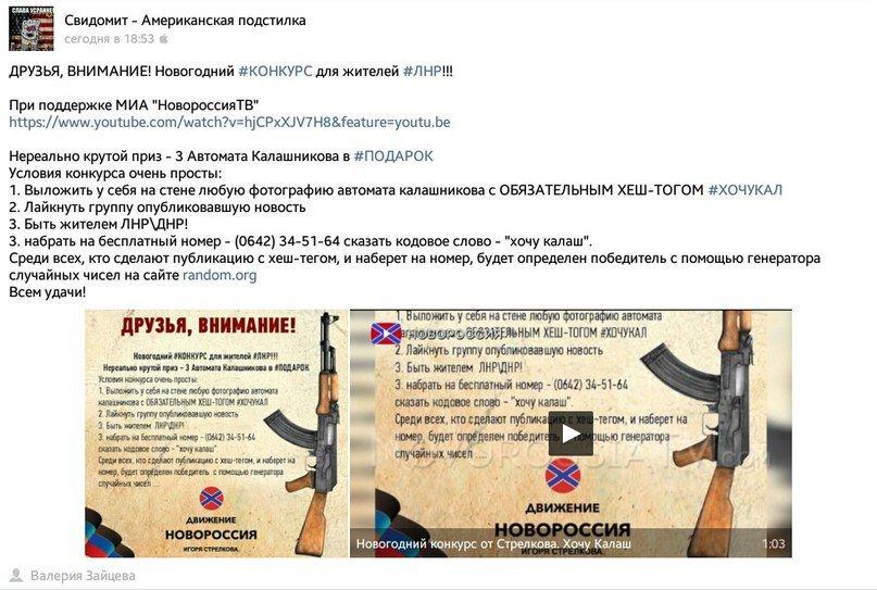 Суд продлил арест экс-начальника УСБУ в Киеве и области Щеголева до 27 февраля - Цензор.НЕТ 9390