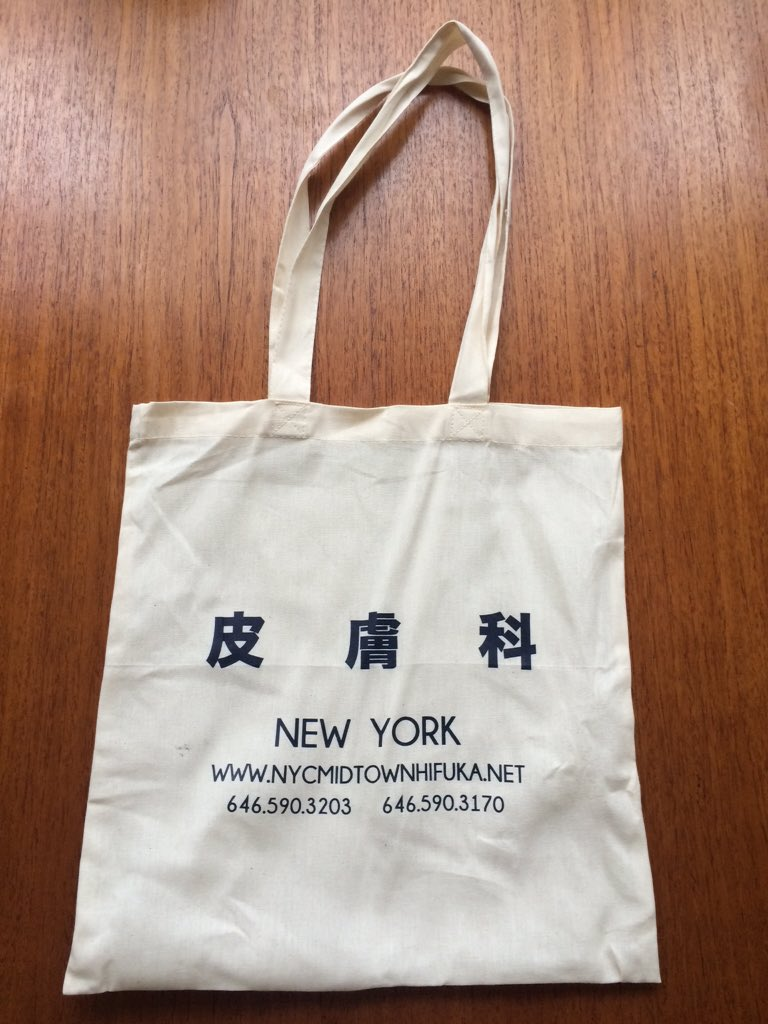 I got the best Japanese tote bag. https://t.co/kY82Motrmw