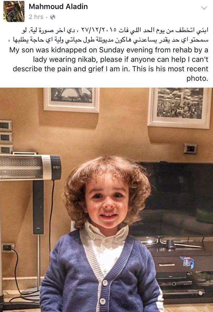 Please share for his poor family. https://t.co/lzp7Z5qyoJ