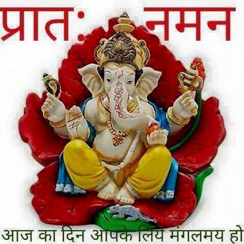 Good morning images with lord ganesha