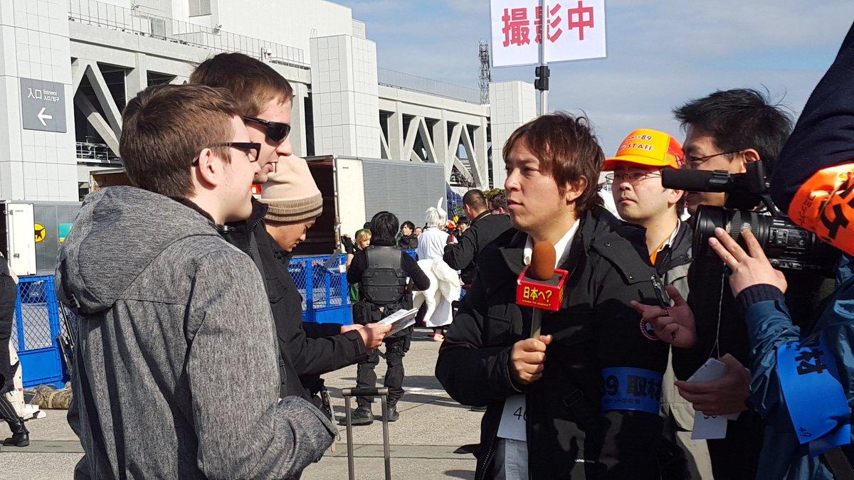 youは何しに日本への取材班きてる! #c89 https://t.co/aCYjK0aBvi