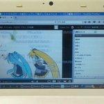 ネットブックで adobe-flash-plugin ニコニコ動画再生