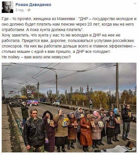 Трехсторонний переговорный процесс с РФ будет приостановлен. ЕС и далее будет поддерживать Украину, - еврокомиссар Мальмстрем - Цензор.НЕТ 1162