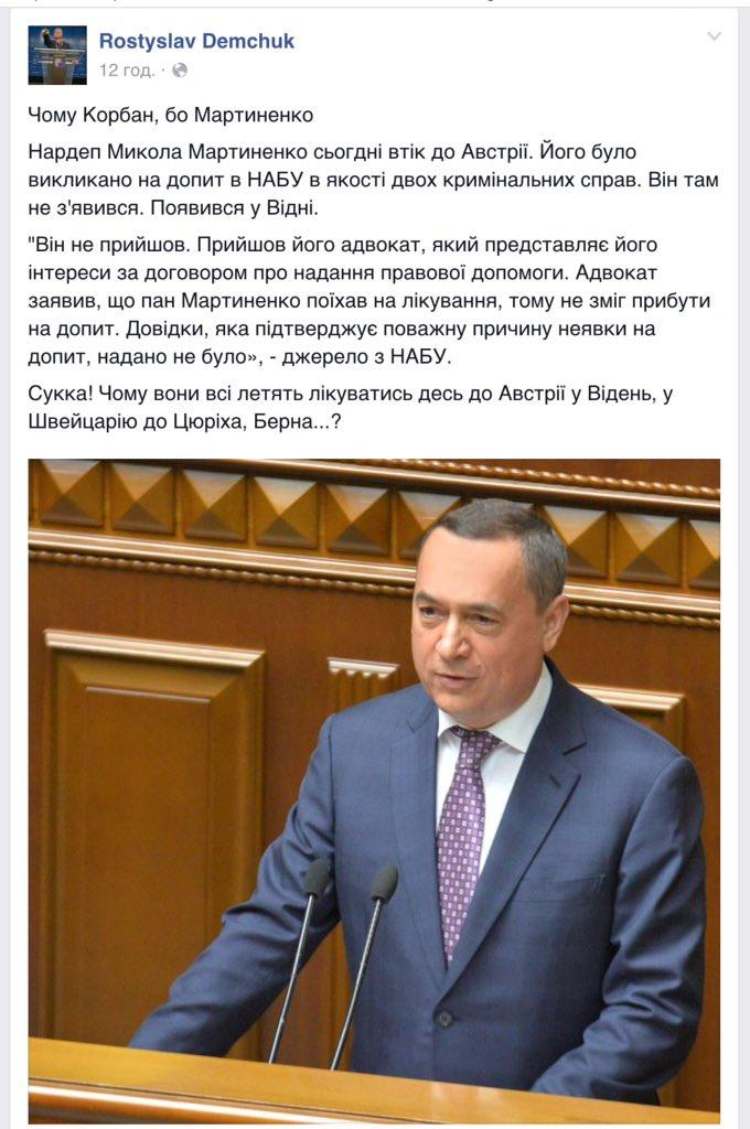 """У ГПУ есть доказательства, что Садовник руководил подозреваемыми в убийствах на Майдане """"беркутовцами"""" - Цензор.НЕТ 466"""