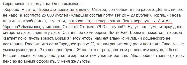 Во время переговоров в нормандском формате Порошенко предложил создать на Донбассе миротворческую миссию ЕC, - Ирина Геращенко - Цензор.НЕТ 4277