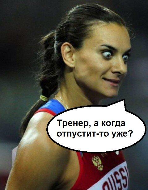 Российских легкоатлетов не допустили на Олимпиаду в Рио, - Guardian - Цензор.НЕТ 6806