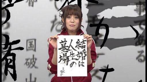 日笠陽子さん、素敵な結婚生活を送ってほしいと思います https://t.co/QN3jyapAMn