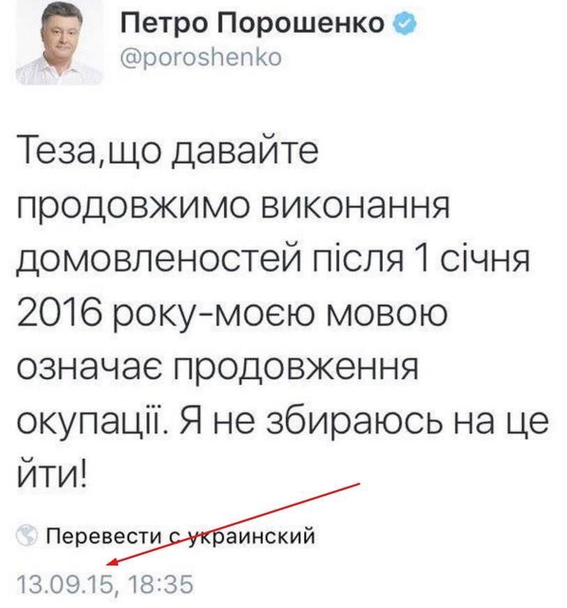 Порошенко подписал закон о госслужбе - Цензор.НЕТ 8285